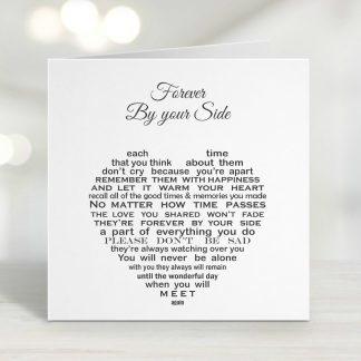 SYMPATHY-CARD-SORRY-FOR-YOUR-LOSS